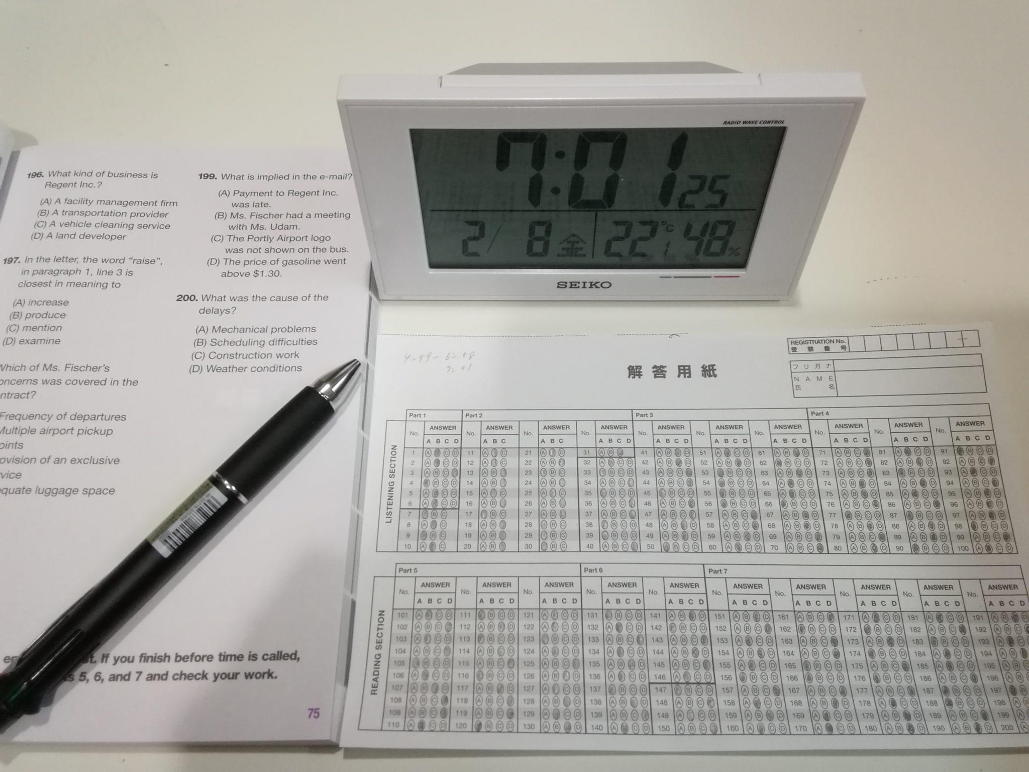 勉強109日目!スタディサプリパーソナルコーチプラン(TOEIC ...