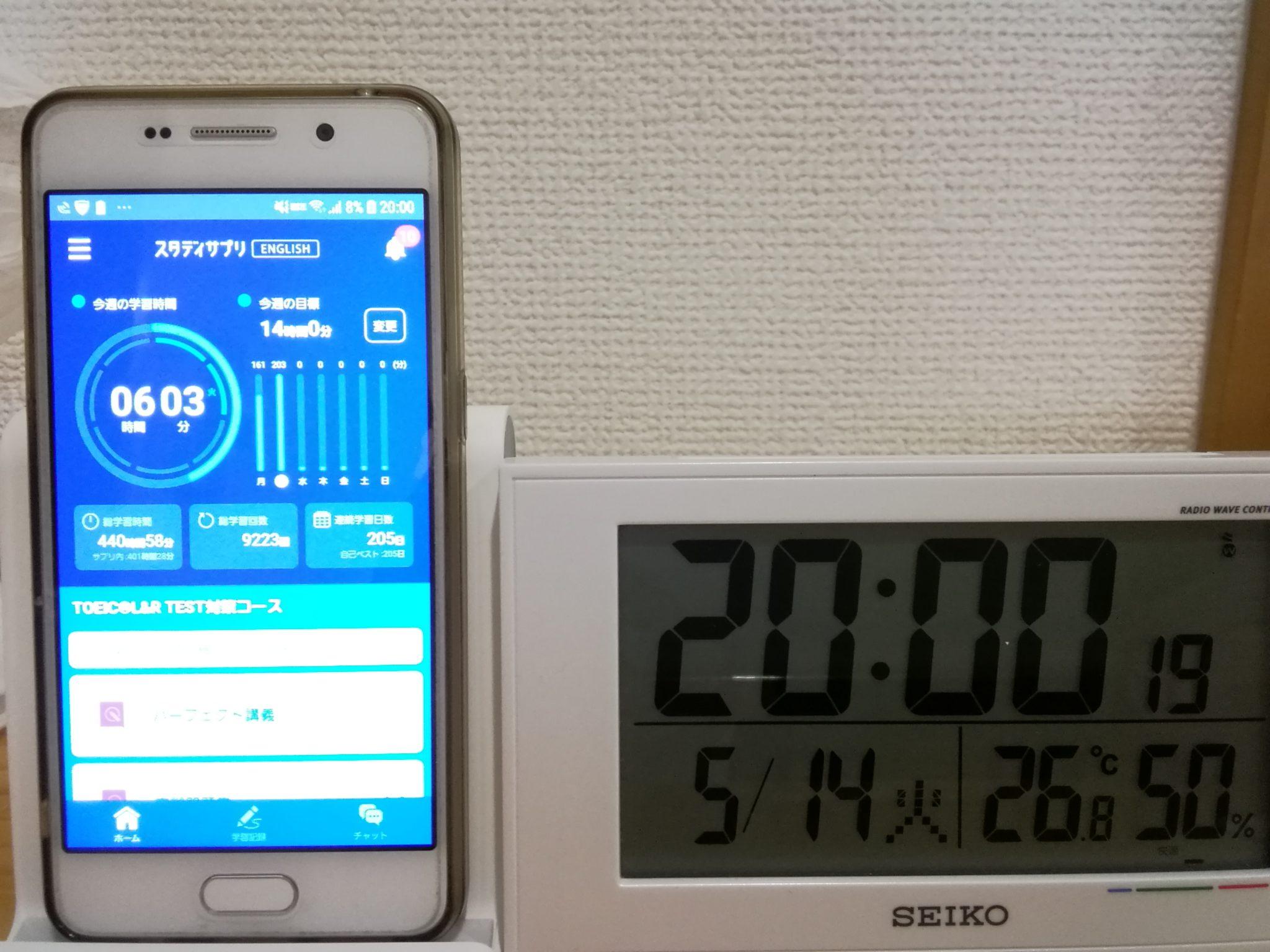 204日目ブログ写真②