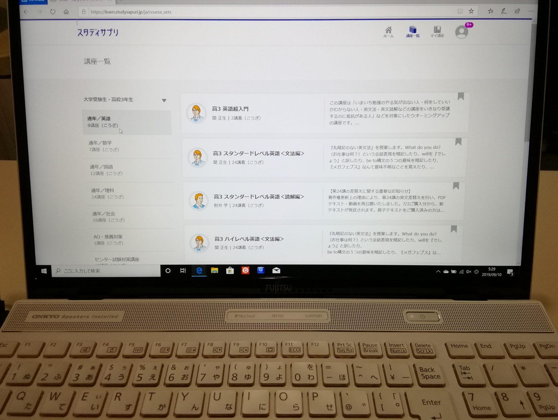 複数端末パソコン
